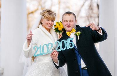 фотосъемка зимой в Подольске, фотограф на свадьбу в Подольске, зимняя свадьба