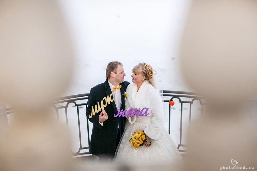 wed19_123