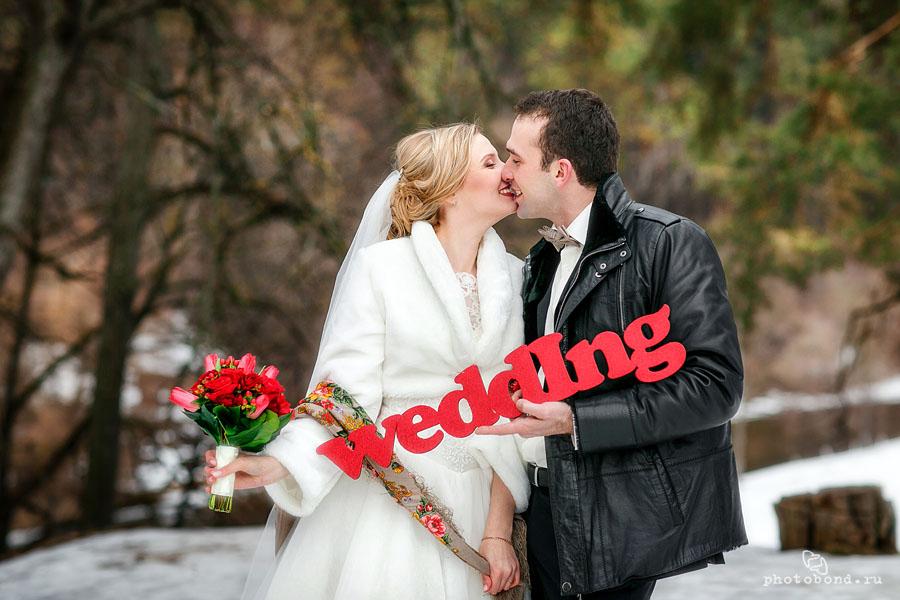 wed20_45