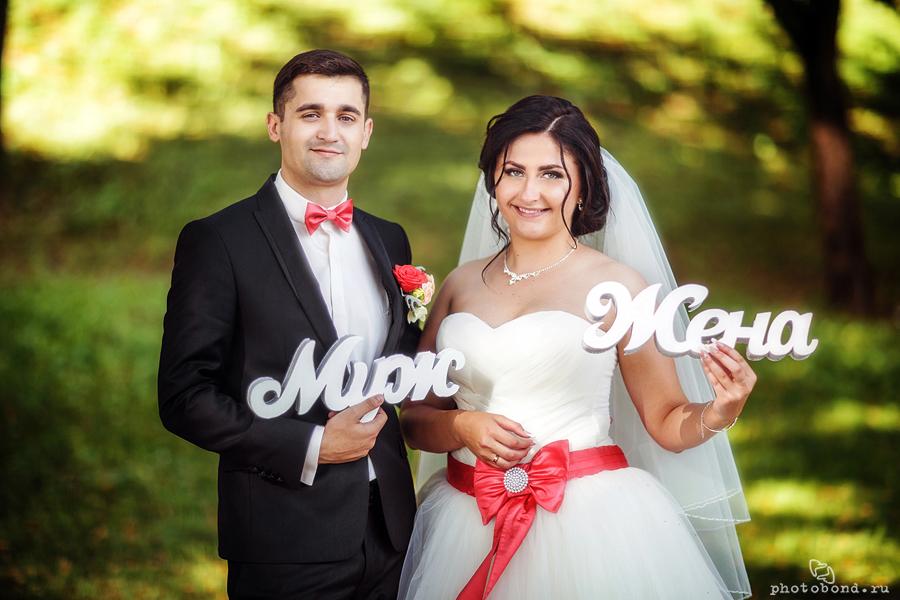 wed26_36