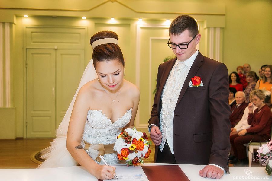 wedding28_023