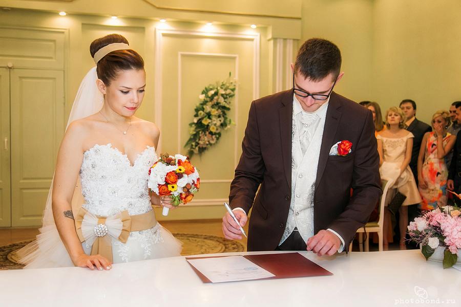 wedding28_024